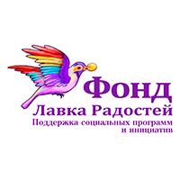 """Питание для Центра геронтологии от """"Лавки радостей"""""""